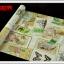 f124 หน้ากว้าง 45ซม. ยาว 10เมตร thumbnail 2
