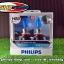 Philips Diamond Vision 5000K (HB3) thumbnail 1