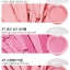 Etude House Lovely Cookie Blusher #11 Peach thumbnail 2