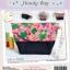 กระเป๋าเย็บจักร Handy Bag thumbnail 2