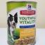 Youthful Vitality adult7+ รสไก่และผักแบบสตรู Exp.02/20 ขนาด 354 กรัม จำนวน 12 กป.