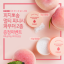 Skinfood Peach Cotton Multi Finish Powder 5 g. thumbnail 3