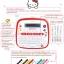 เครื่องพิมพ์ฉลาก Hello Kitty thumbnail 4