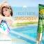 Herb Inside Sunscreen 15 g. กันแดด เฮิร์บ อินไซด์ กันแดดสมุนไพร thumbnail 4