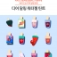 Etude House Dear Darling Tint Limited Edition RD307 thumbnail 4