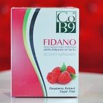 CoB9 Fidano Detoxify (ไฟดาโนะ) เนย โชติกา