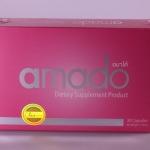 อาหารเสริมอมาโด้ (Amado) เชน ธนา