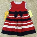 เสื้อผ้าเด็ก (พร้อมส่ง!!) 170460-26