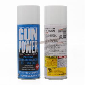 แก๊สเบา Gun Power