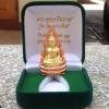 เหรียญพระพุทธชินราชจอมราชันย์ พิมพ์แต่งฉลุลอยองค์ เนื้อโลหะชุบทอง ซุ้มชุบนากตอกโค๊ด พุทธชยันตี รหัส0077