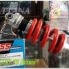 YSS E-SERIES SPARK135/ X-1R