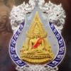 เหรียญหล่อฉลุพระพุทธชินราช เนื้อเงินลงยาราชาวดี สีน้ำเงิน องค์พระชุบทอง รุ่นจอมราชันย์ ปี2555 รหัส0165