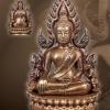 พระพุทธชินราช พิมพ์แต่งฉลุลอยองค์ เนื้อบรอนซ์นอก (สำริด) พระพุทธชินราชรุ่นจอมราชันย์ มีโค๊ดทุกองค์ รหัส0076