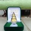พระพุทธชินราชเหรียญพิมพ์แต่งฉลุลอยองค์ เนื้อโลหะชุบทอง ซุ้มชุบเงิน ตอกโค๊ด พุทธชยันตี รหัส0078