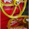 MAG Racing Boy ลายโค้งตรง (588) สีทอง