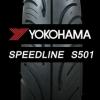 ยางนอกโยโกฮาม่า -ขอบ12 SPEEDLINE S501