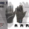 ถุงมือ BACUDA รุ่น Snap E จาก REAL ***ส่งฟรี**