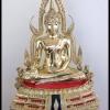 พระประธาน พระพุทธชินราช วัดใหญ่ รหัส1233