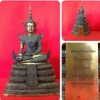 พระบูชา พระพุทธมหาชนก วัดปทุมคงคา กรุงเทพมหานคร รหัส37654