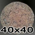 หินศิลาแลงกลม ขนาดเส้นผ่านศูนย์กลาง40เซนติเมตร