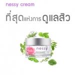 Nessy Matcha Spa 10g