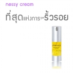 Nessy Gold Serum 15ml