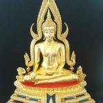 พระพุทธชินราช วัดพระศรีมหาธาตุวรมหาวิหาร รหัส228