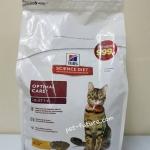Feline adult 6 kg. (ชนิดเม็ดสูตรแมวโต) Exp.10/17 เหลือ2 ถุงค่ะ