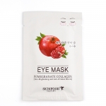 Skinfood Pomegranate Collagen Eye Mask (Skin-Brightening and Anti-Wrinkle Effects) 3g (1.5g*2)