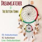 ตาข่ายดักฝัน (Dream Catcher) รุ่น กรุ๊งกริ๊ง ซุปเปอร์จัมโบ้