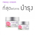 Nessy Loving Spa and Moisturizer 30g