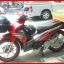 ล้อแม๊กไดอิจิ Racing68 WAVE / SONIC (Daiichi Racing68) thumbnail 17