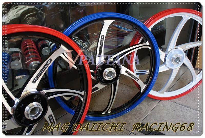 ล้อแม๊กไดอิจิ Racing68 WAVE / SONIC (Daiichi Racing68)