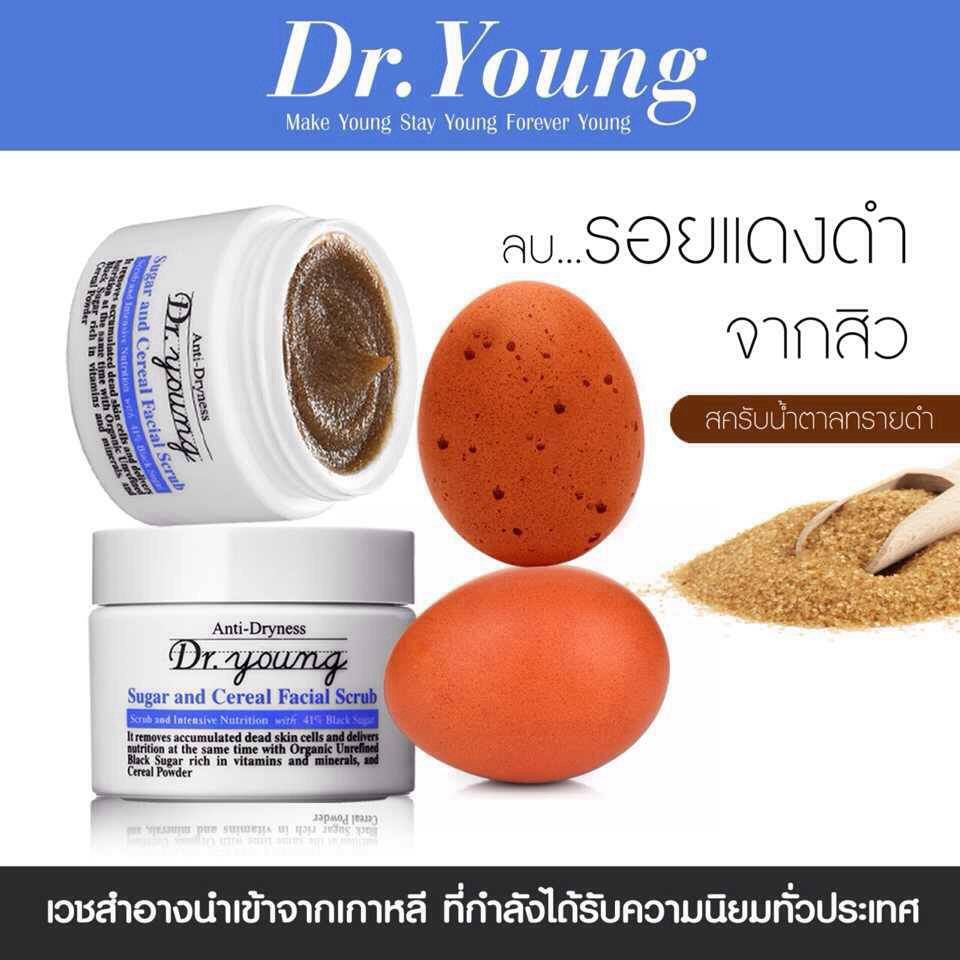 dr. young ดร.ยัง