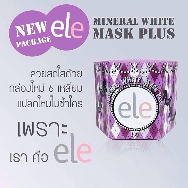 ELE Mask