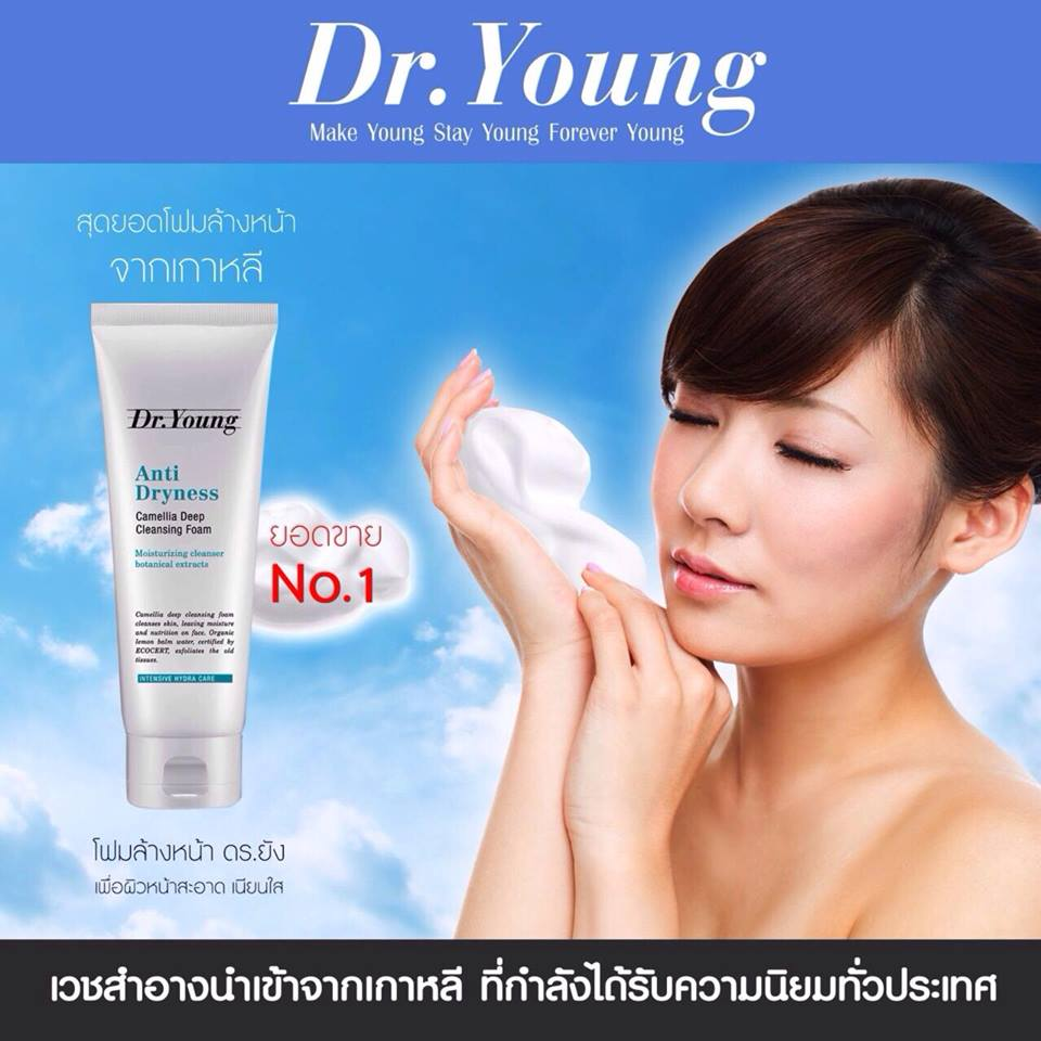 dr young camellia deep cleaning foam
