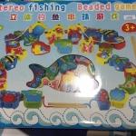ร้อยเชือก-ตกปลา ฝึกสมาธิ