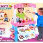 ส่งฟรี !! Shopขายขนมหวาม ไอศกรีม พร้อมแคชเชียร์ และที่ยิงบาร์โค้ด สูง 86 cm