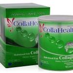 CollaHealth Collagen (คอลลาเฮลท์ คอลลาเจน)