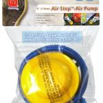 ที่สูบลมเท้าเหยียบ Air Step - Air pump
