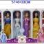ตุ๊กตาบาร์บี้ เจ้าหญิง Princess เซต 6 ตัว คุ้มมาก...ขายดีมาก!!! ส่งฟรี thumbnail 2