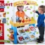 ส่งฟรี !! Shopขายขนมหวาม ไอศกรีม พร้อมแคชเชียร์ และที่ยิงบาร์โค้ด สูง 86 cm thumbnail 2