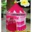 ปราสาทเจ้าหญิง สีชมพู + บอล 100 ลูก ส่งฟรี!! thumbnail 1