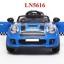 ส่งฟรี รถแบตเตอรี่มินิคูเปอร์ รุ่น LN5616-2แบต+2มอเตอร์ -รุ่นเปิดประตูได้ thumbnail 5