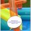 สระน้ำสไลเดอร์แป้นบาส Splash Water Park ขนาดใหญ่สะใจ 188CM X 137CM X 34CM. thumbnail 9