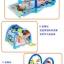 เพลยิมอุโมงค์ 2in1 สีฟ้าลายน้ำทะเล ส่งฟรี!!! thumbnail 3