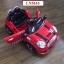 ส่งฟรี รถแบตเตอรี่มินิคูเปอร์ รุ่น LN5616-2แบต+2มอเตอร์ -รุ่นเปิดประตูได้ thumbnail 3