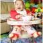เก้าอี้ทานข้าวสำหรับเด็กพกพาได้ ปรับสูงต่ำได้พร้อมถาดวางอาหารด้านหน้า (เอาออกได้) thumbnail 8