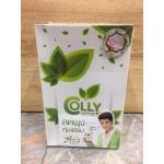 Colly Chlorophyll Plus Fiber (คอลลี่ คลอโรฟิลล์ พลัส ไฟเบอร์) 1 กล่อง