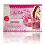 อาหารเสริมโดนัทมิราเคิล (Donut Miracle Perfecta Srim) 1 กล่อง
